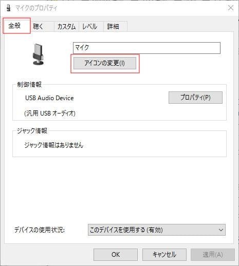 windows-microphone6-min
