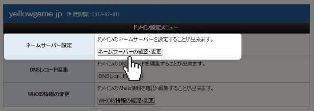 wpx-cloud10-min