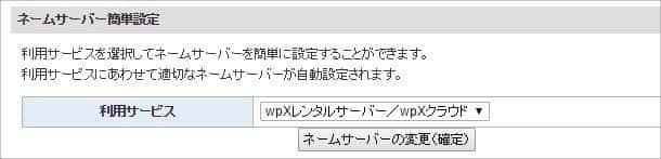 wpx-cloud11-min