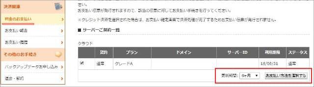 wpx-cloud3-min