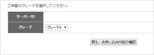 wpx-cloud7-min