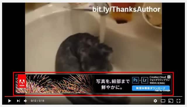 youtube-ad5-min
