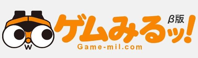 gamemil-min