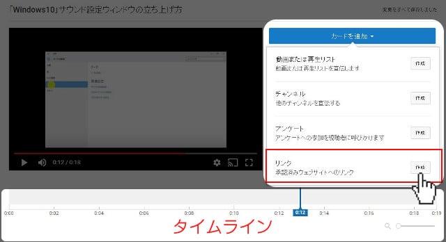 youtube-card3-min