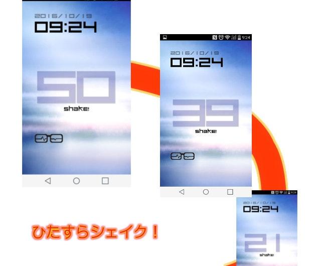 deraoki5-min