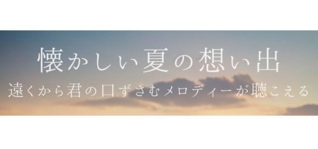 freefont-japanese11-min