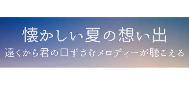 freefont-japanese12-min