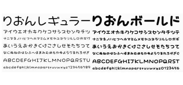 freefont-japanese13-min