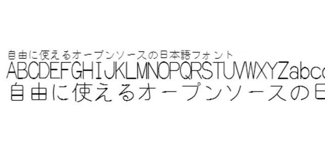 freefont-japanese18-min