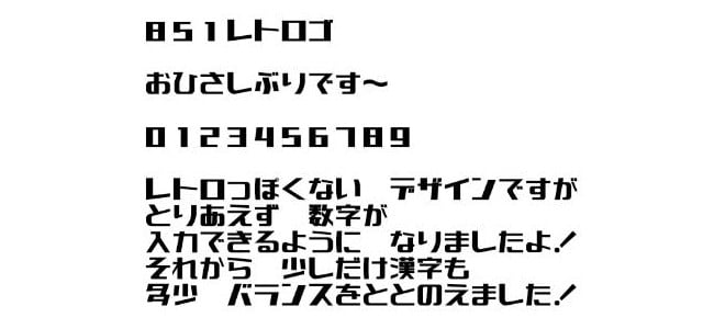 freefont-japanese22-min