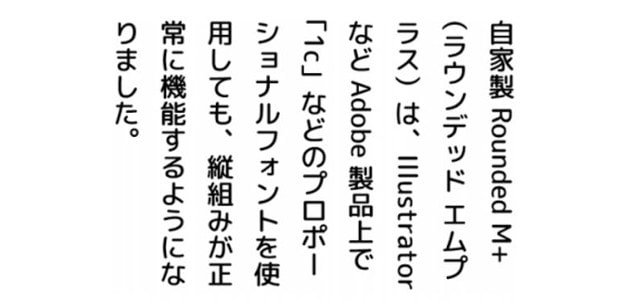 freefont-japanese7-min