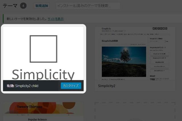 simplicity-ver23011-min