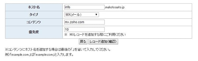 zohomail16-min