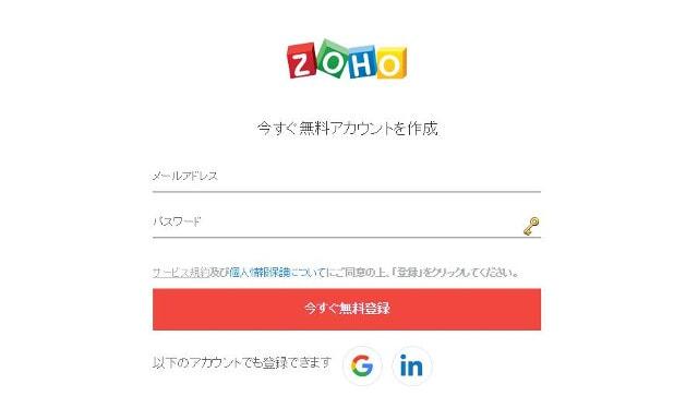 zohomail3-min
