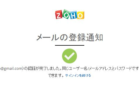 zohomail4-min