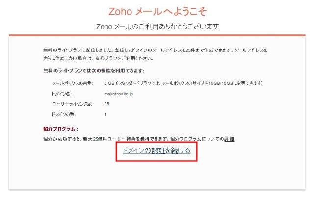 zohomail7-min