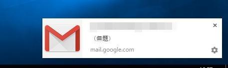 cpf-gmail3-min