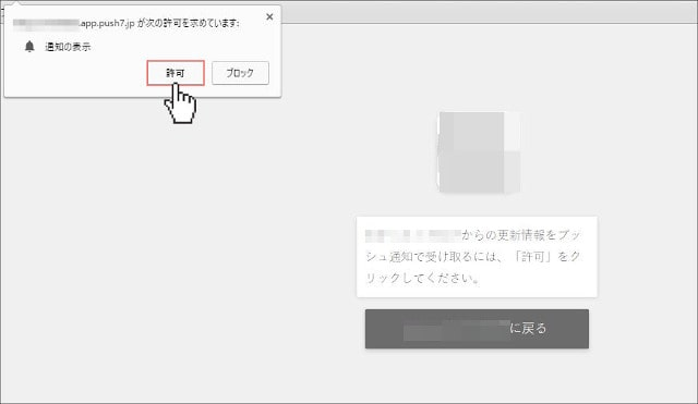 push7-desktopandroid3-min