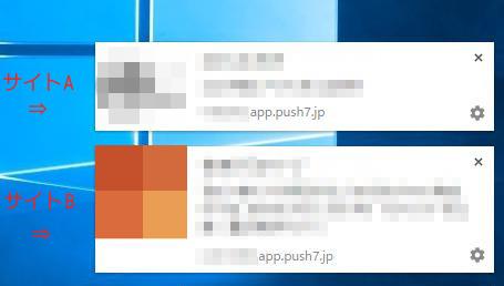 push7-desktopandroid5-min