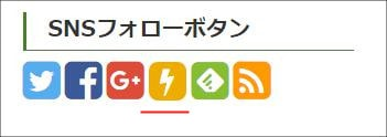 push7-simplicity21313-min