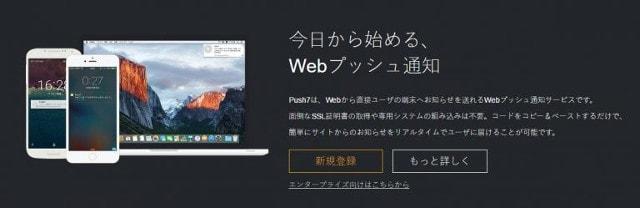 push7-simplicity2133-min
