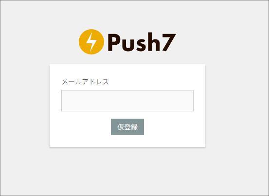push7-simplicity2135-min