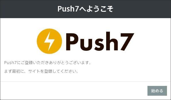 push7-simplicity2136-min