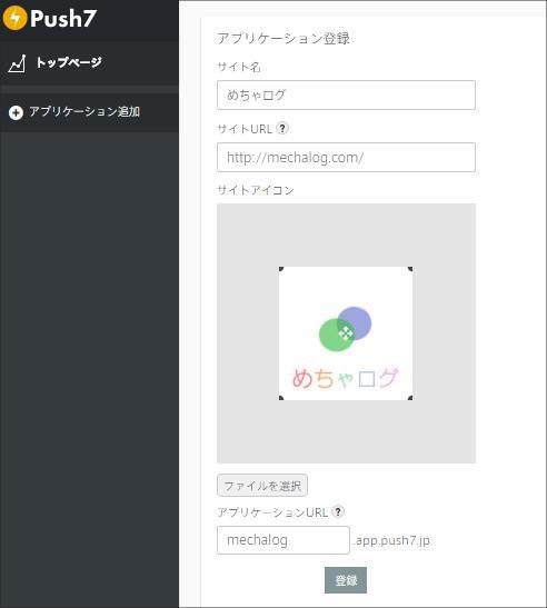 push7-simplicity2137-min
