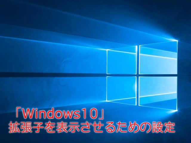 windows10-extension-min
