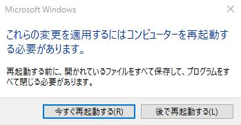 windows10-pcname5-min