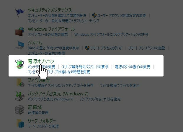 windows10-poweroptions2-min
