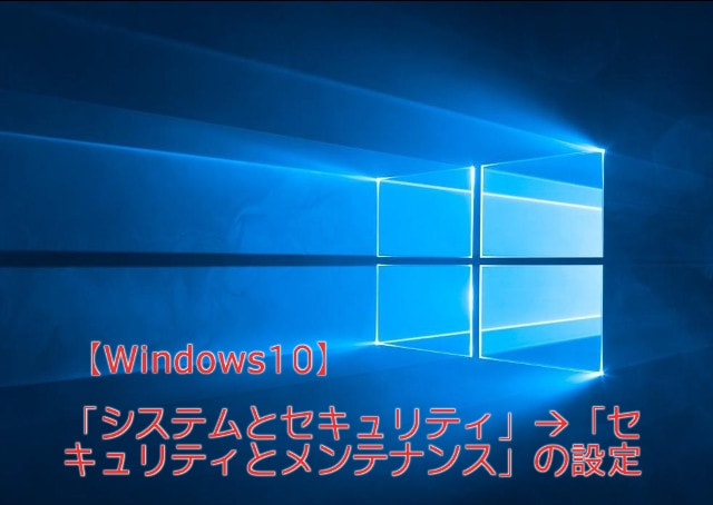 windows10-security-m-min