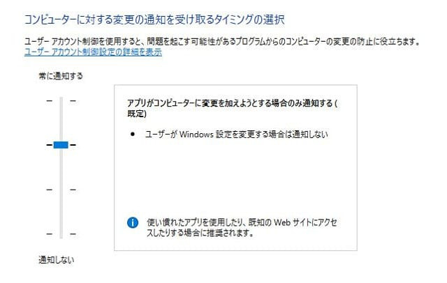 windows10-security-m8-min