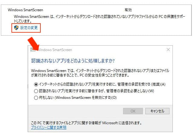 windows10-security-m9-min