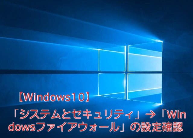 windows10-security-w-min