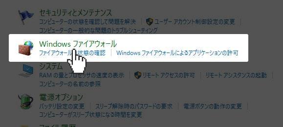 windows10-security-w5-min