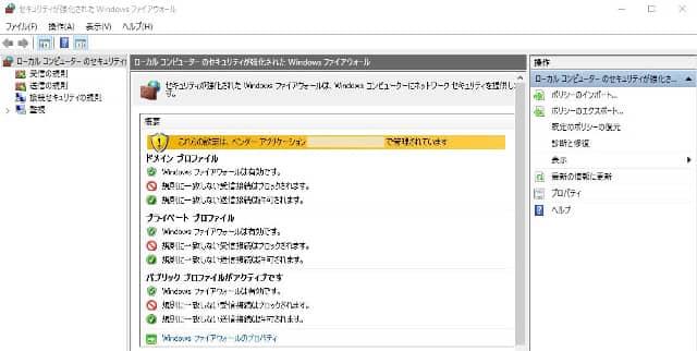 windows10-security-w8-min
