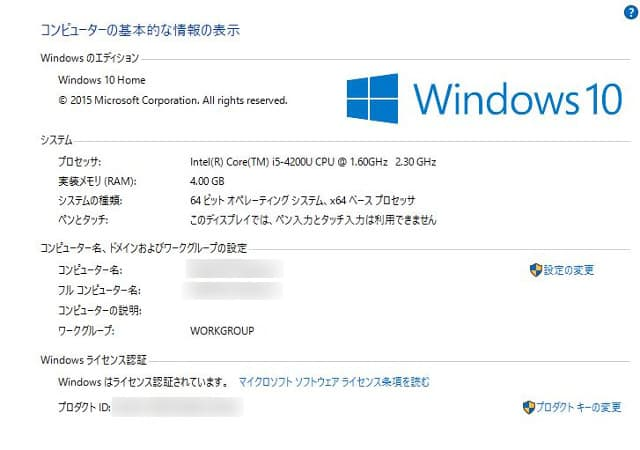 windows10-ver6-min