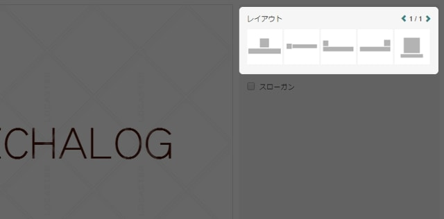 logaster11-min