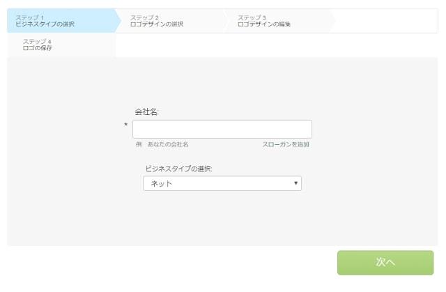 logaster4-min
