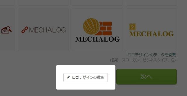 logaster9-min