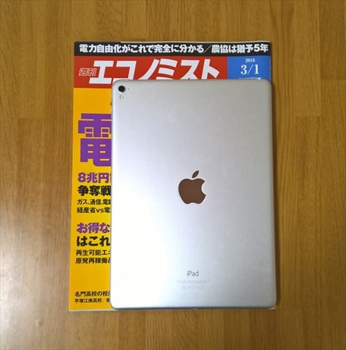 tablet-choose4-min