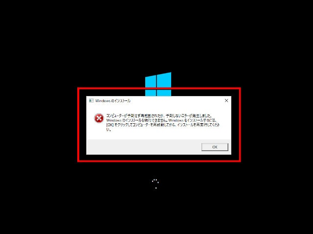 windows10-trouble2-min