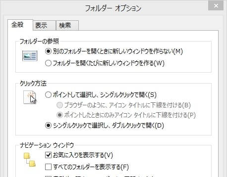 windows8-extension5