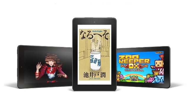 Fireタブレット 8GB