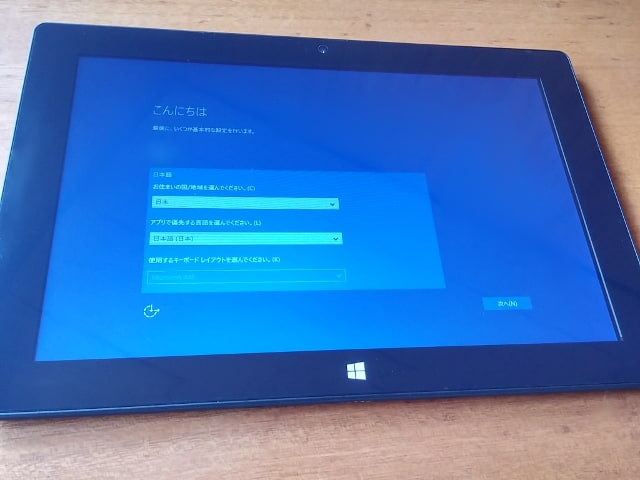 Windows10セットアップ DRAGON TOUCH i10X