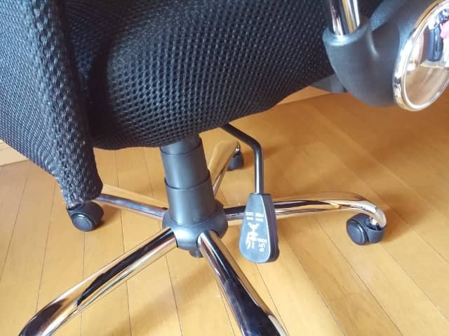 オフィスチェア 座部の高さ調整レバー