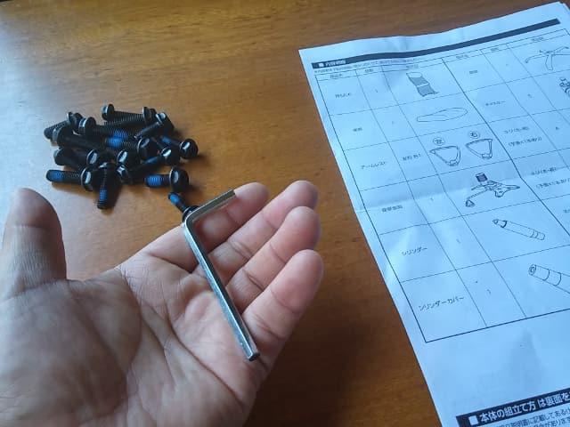六角レンチとネジ数本 オフィスチェアの組み立て