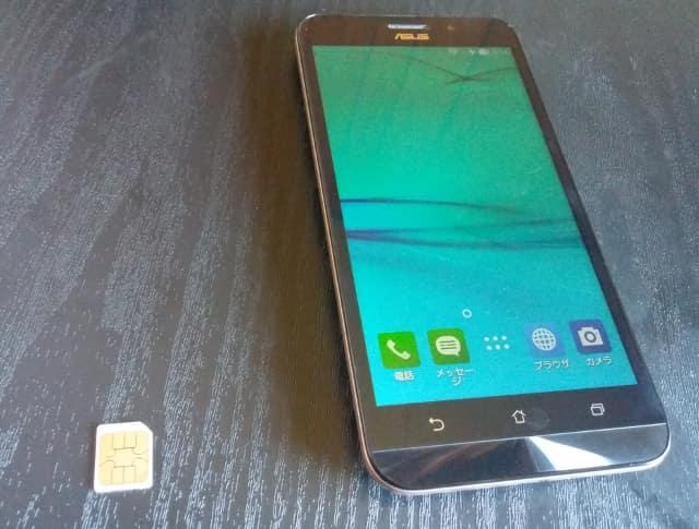 楽天モバイル 通話 micro SIMとZenFone Max