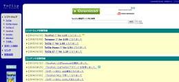 TeraPad公式ページ